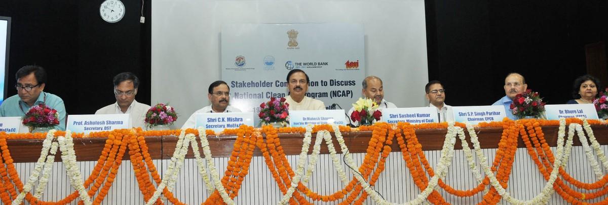 National Clean Air Programme