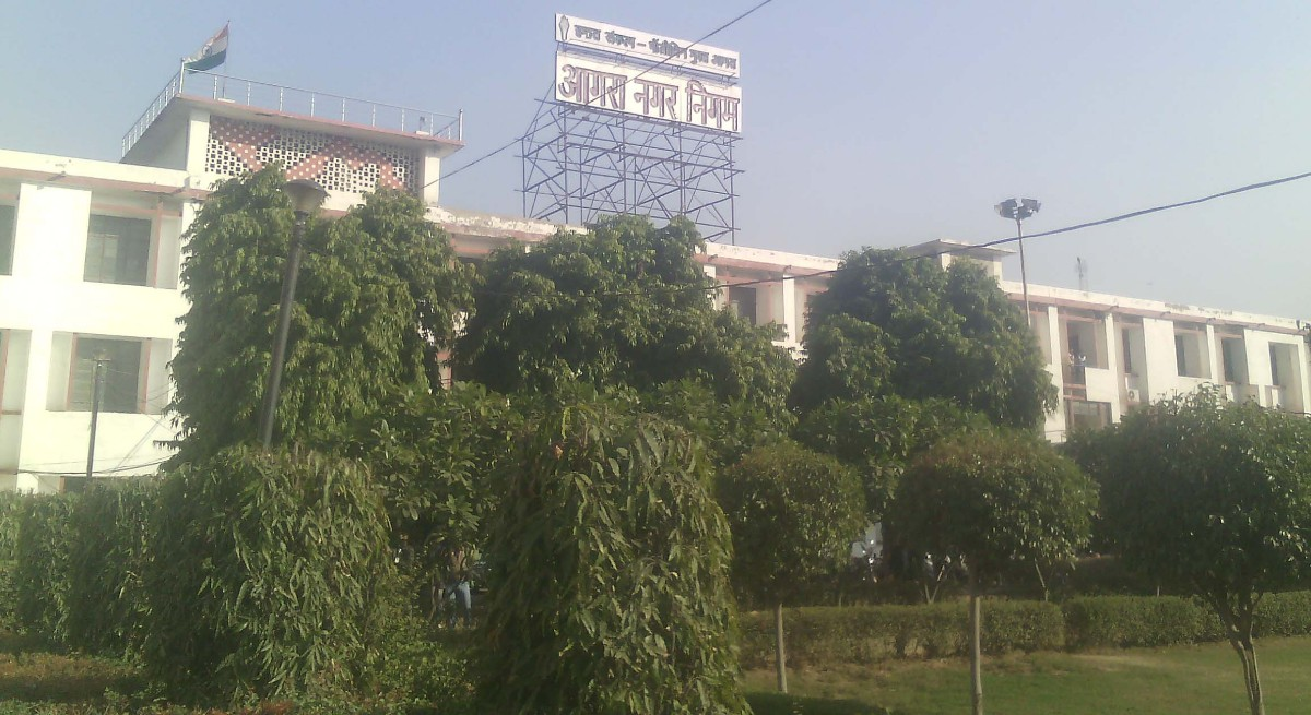 Agra Municipal Corporation