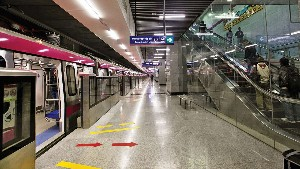 Pink Line Delhi Metro