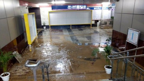 Bhikhaji Cama Place Metro station