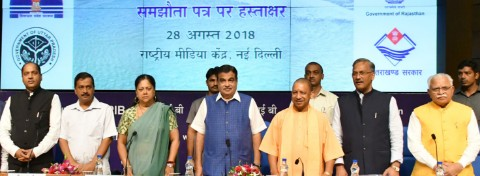 sign MoU with six states