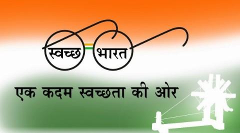 Swachh-Bharat-Swachhata-Hi-Seva-shramdaan