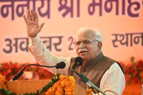 CM-Haryana-Manohar-Lal-Development-Works-Khattar-yamunaNagar