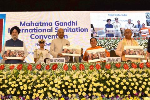 Mahatma Gandhi International Sanitation Convention