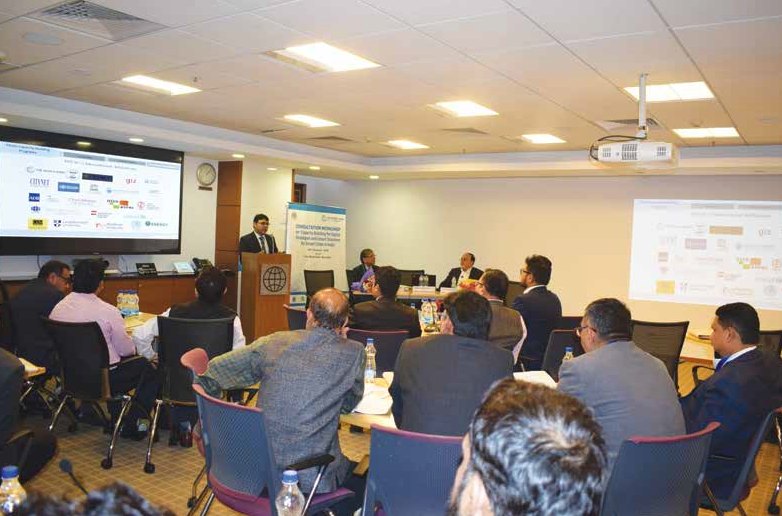 AIILSG, World Bank Organise Workshop on Capacity Building for Digital Strategies & Smart Solutions for Smart Cities in India