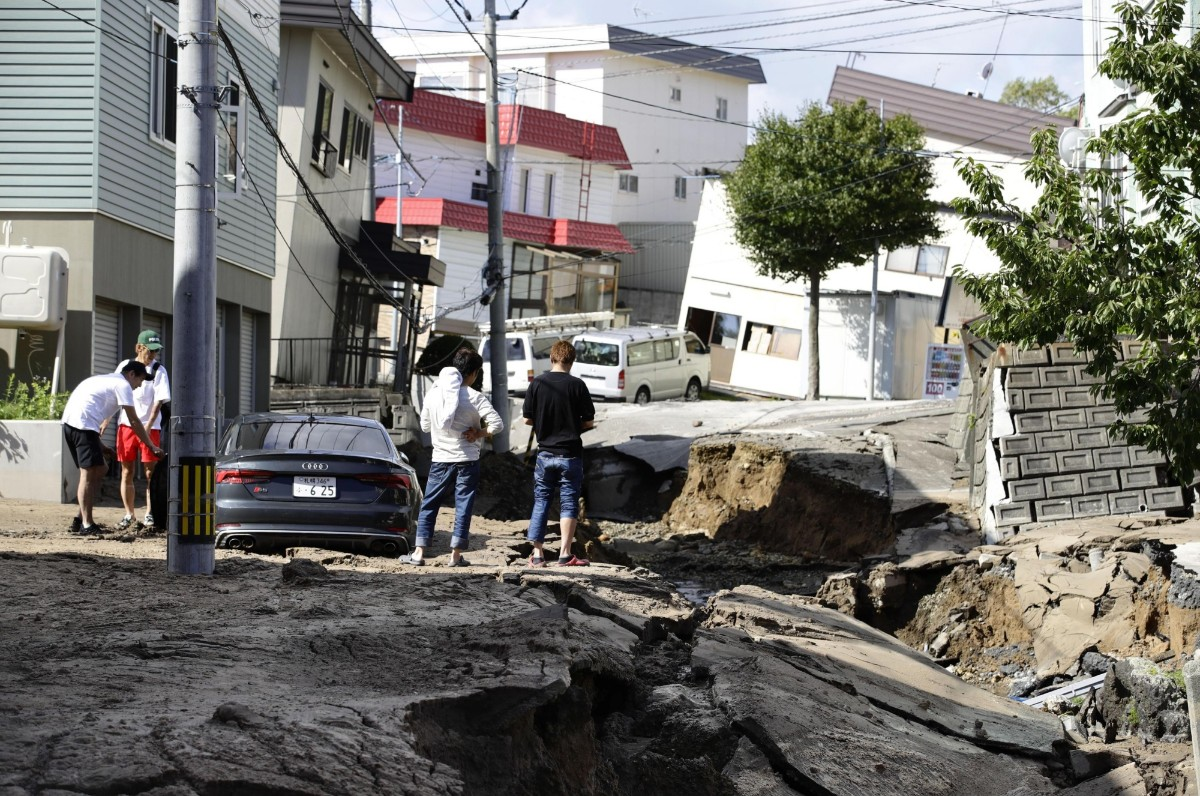 Earthquake rocked Southern China