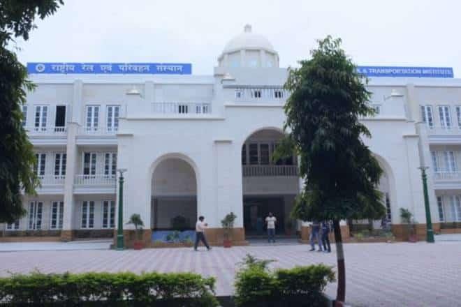 India first Railway University