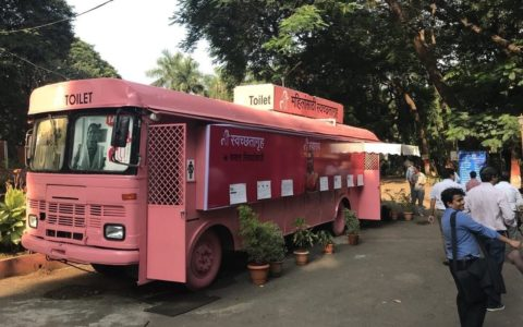BMC to launch mobile toilet for women