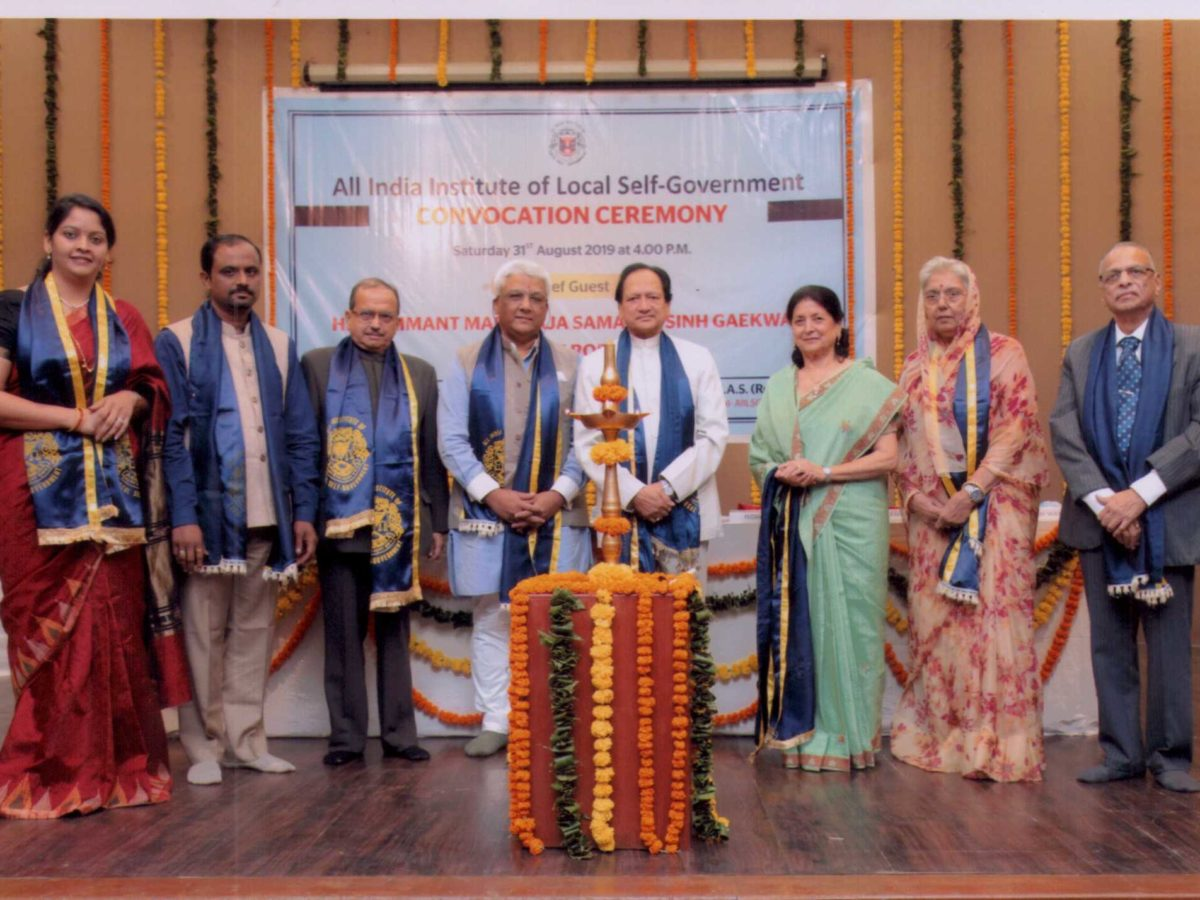 Maharaja Samarjitsinh Gaekwad of Baroda graced the Convocation Ceremony of All India Instiutte of Local Self-Government as the Chief Guest of the event