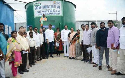 GHMC introduced first bio methanation plant in Hyderabad