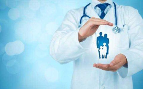 Maharashtra government to provide free health insurance