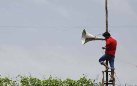 NGT asks MPCB to publish data on noise pollution levels daily