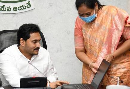 Government of Andhra Pradesh launches Abhayam to ensure women, child safety