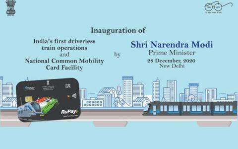 Prime Minister Narendra Modi launches National Common Mobility Card
