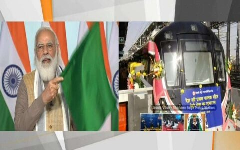 PM Modi unveils India's first-ever driverless train for Delhi Metro
