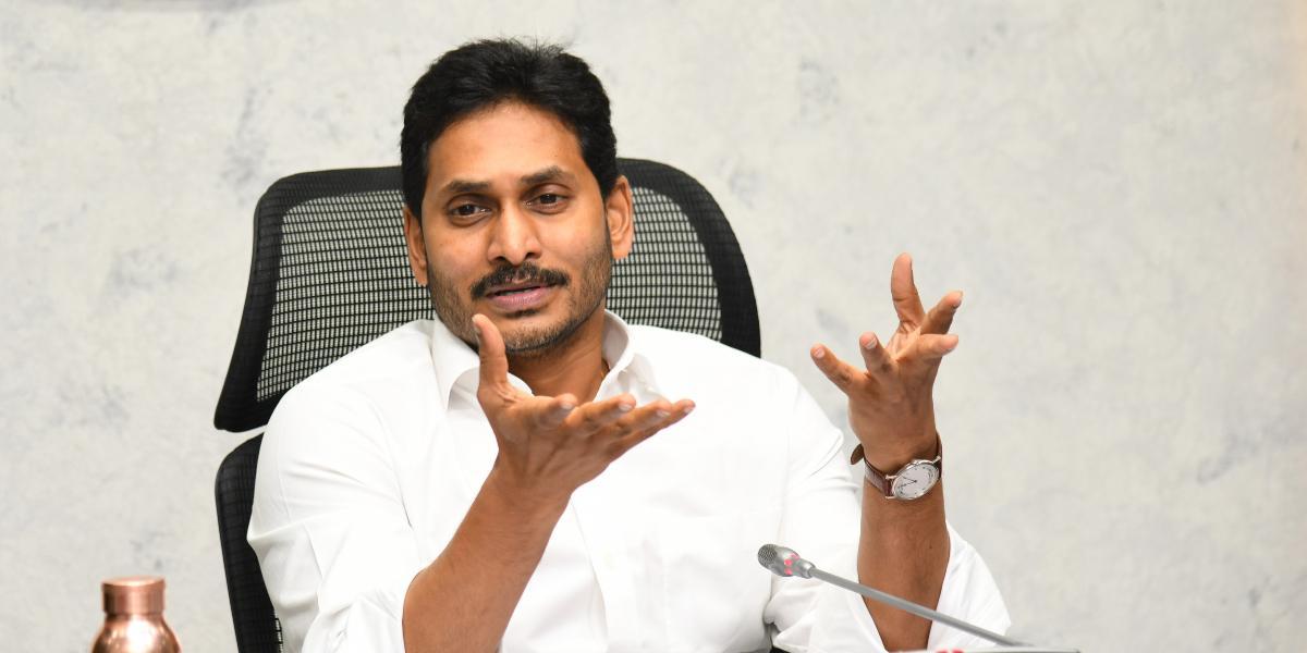 Andhra Pradesh signs MoU for historic land survey