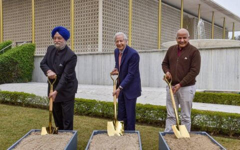 $200 million project at US Embassy in India