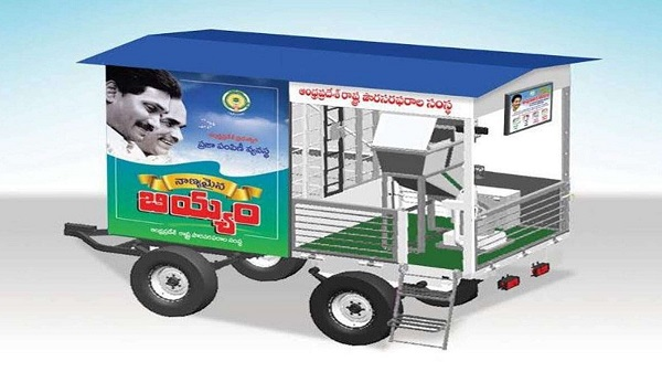 Scheme launched in Andhra for doorstep delivery of rations