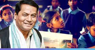 Rs 100-a-day incentive for girls attending schools in Assam