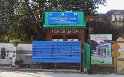 First transgender toilet of UP built in Varanasi