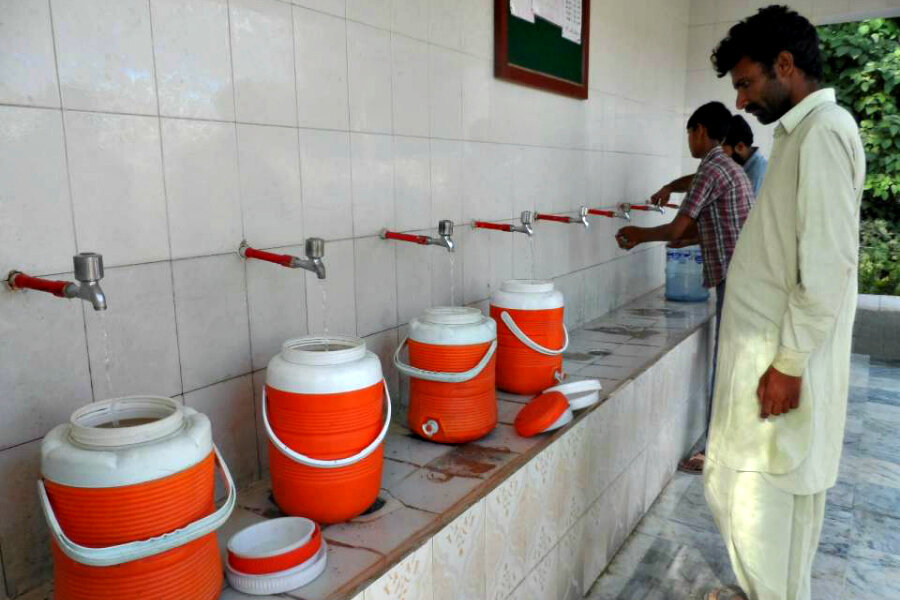 Punjab's first central water treatment plant begins drinking water supply