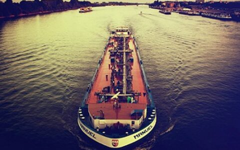 IAWI signs MoU with MOL for transportation of LPG through Inland waterways